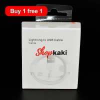 (Stock Clearance) 2pcs Shopkaki Lightning to USB Cable