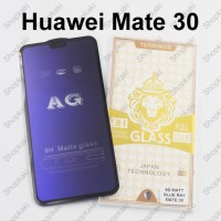 Shopkaki Huawei Mate 30 Matte Anti Fingerprint Tempered Glass with Anti Blue Light Protection Screen Protector