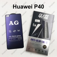 Shopkaki Huawei P40 Matte Anti Fingerprint Tempered Glass with Anti Blue Light Protection Screen Protector