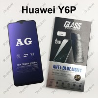 Shopkaki Huawei Y6P Matte Anti Fingerprint Tempered Glass with Anti Blue Light Protection Screen Protector