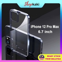 "Shopkaki Apple iPhone 12 Pro Max 6.7"" Inch Transparent Casing / Clear Case (Simple and Quality)"